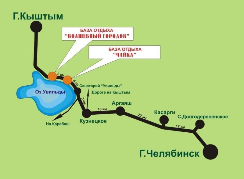 Схема проезда на базу отдыха Чайка и Волшебный городок