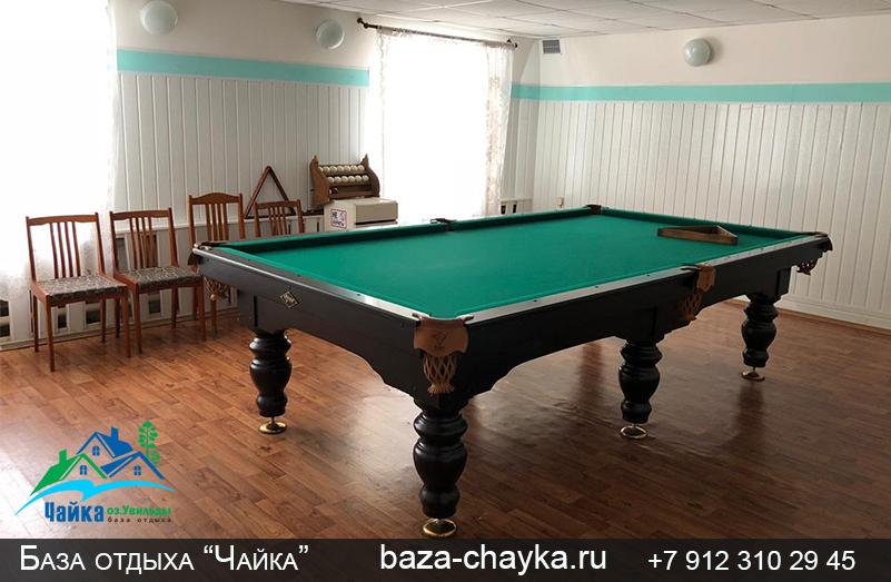 База Чайка озеро Увильды Челябинская область - Екатеринбург. Бильярд