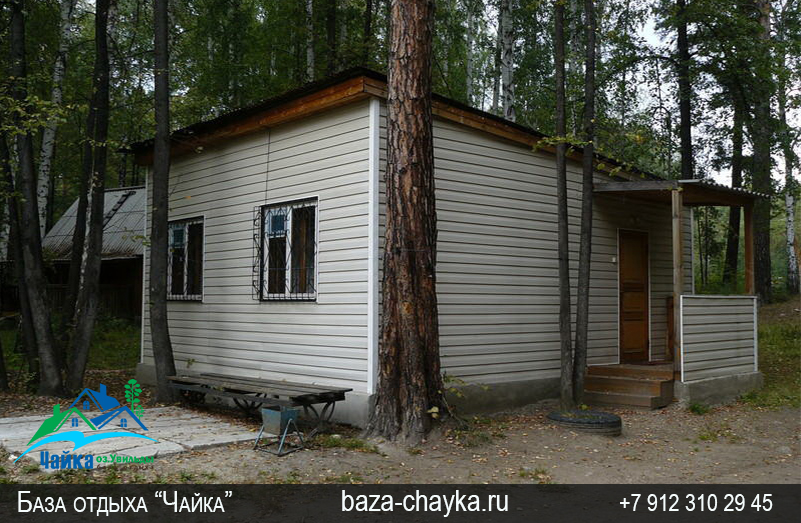 База Чайка озеро Увильды Челябинская область. Семейный двухкомнатный домик.