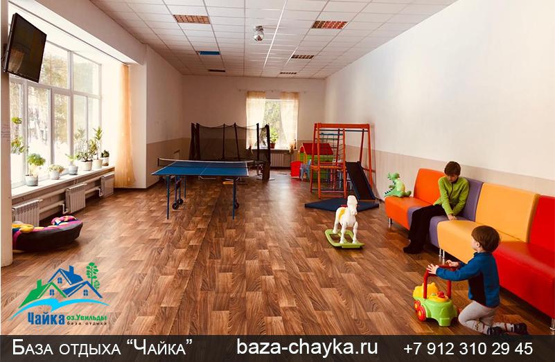 База Чайка озеро Увильды Челябинская область - Екатеринбург. Детская комната