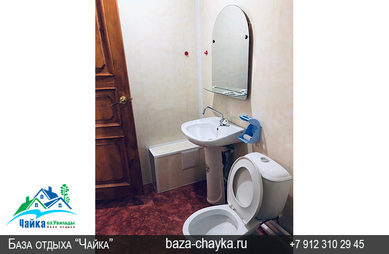 База Чайка озеро Увильды Челябинская область. 9 домик
